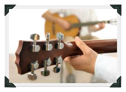 Guitar Lessons 408x300 w frame